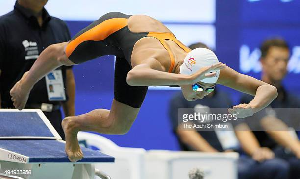 Rikako Ikee of Japan competes in the Women's 100m Freestyle final during the FINA Swimming World Cup 2015 at Tokyo Tatsumi International Swimming...