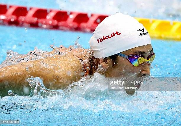 Rikako Ikee of Japan competes in the Women's 50m Butterfly final during day two of the Japan Open 2015 at Tokyo Tasumi International Swimming Center...