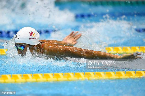 Rikako Ikee of Japan competes in Women's 50m Butterfly final during the FINA Swimming World Cup 2015 at Tokyo Tatsumi International Swimming Pool on...