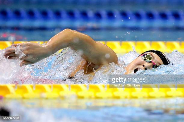 Rikako Ikee of Japan competes the Women's 200m Freestyle final during day one of the Swimming Japan Open at Tokyo Tatsumi International Swimming...