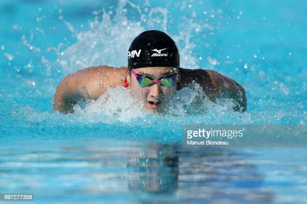 Rikako Ikee of Japan in action during 50m butterfly during the Mare Nostrum 2017 on June 18 2017 in CanetenRoussillon France