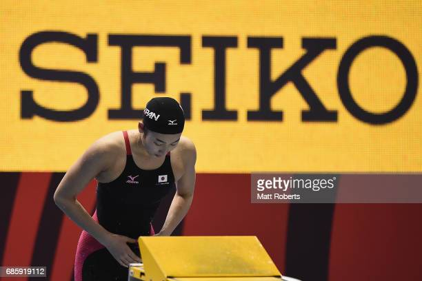 Rikako Ikee of Japan reacts in 50m Butterfly Final during the Japan Open 2017 at Tokyo Tatsumi International Swimming Pool on May 20 2017 in Tokyo...