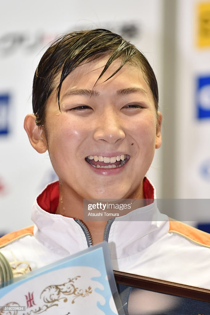 Rikako Ikee of Japan smiles during the Japan Swim 2016 at Tokyo Tatsumi International Swimming Pool on April 5, 2016 in Tokyo, Japan.