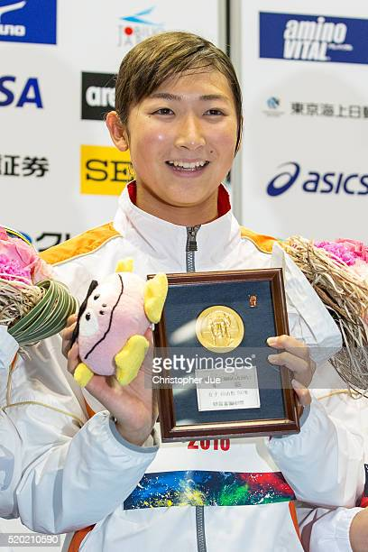 Rikako Ikee wins first place after competing in women's 50m final during the Japan Swim 2016 at Tokyo Tatsumi International Swimming Pool on April 10...