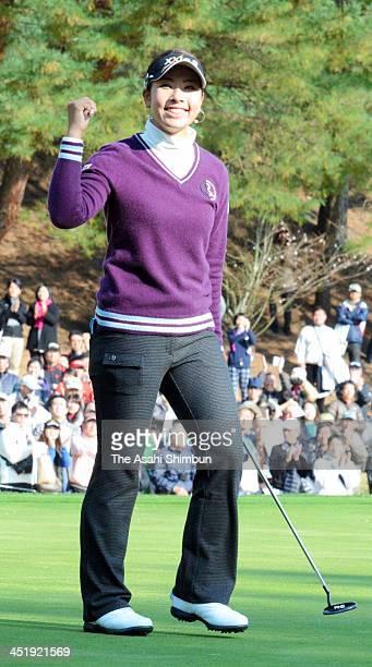 Rikako Morita celebrates winning the Elleair Open at Elleair Golf Club Matsuyama on November 24 2013 in Matsuyama Ehime Japan