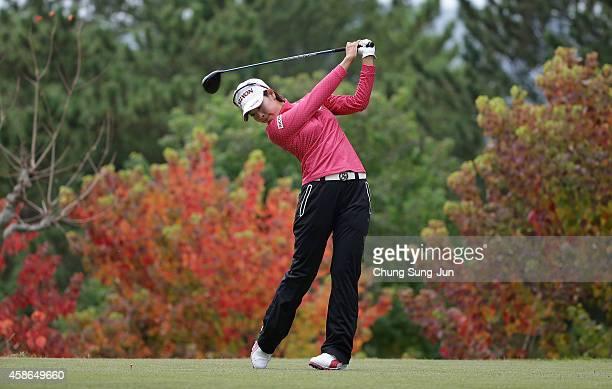 Rikako Morita of Japan hits a tee shot during the final round of the Mizuno Classic at Kintetsu Kashikojima Country Club on November 9 2014 in Shima...
