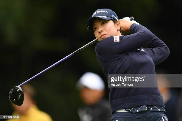 Rikako Morita of Japan hits her tee shot on the 18th hole during the first round of the Nobuta Group Masters GC Ladies at the Masters Golf Club on...