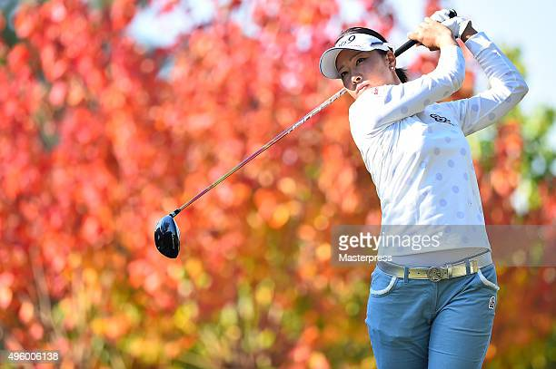 Rikako Morita of Japan hits her tee shot on the 2nd hole during the first round of the TOTO Japan Classics 2015 at the Kintetsu Kashikojima Country...