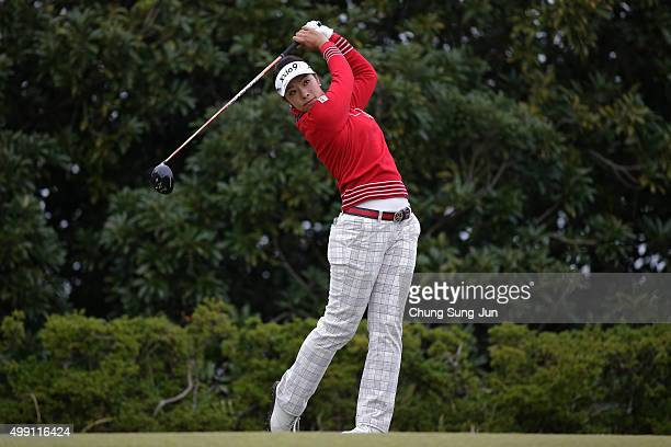 Rikako Morita of Japan plays a tee shot on the 3rd hole during the final round of the LPGA Tour Championship Ricoh Cup 2015 at the Miyazaki Country...