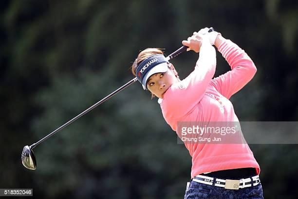 Rikako Morita of Japan plays a tee shot on the 5th hole during the first round of the YAMAHA Ladies Open Katsuragi at the Katsuragi Golf Club Yamana...