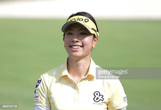 Rikako Morita of Japan reacts after a putt on the 4th green during the third round of the Nobuta Group Masters GC Ladies at the Masters Gold Club on...