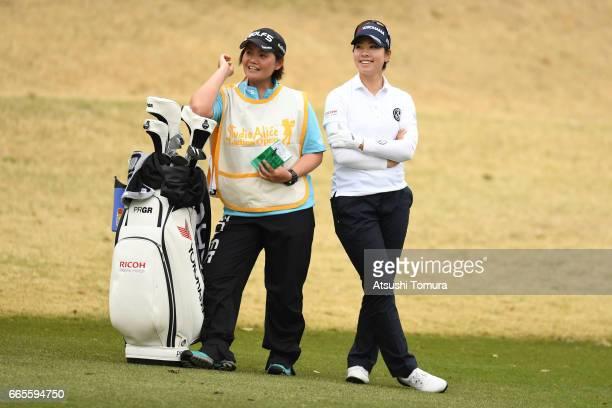 Rikako Morita of Japan smiles during the first round of the Studio Alice Open at the Hanayashiki Golf Club Yokawa Course on April 7 2017 in Miki Japan