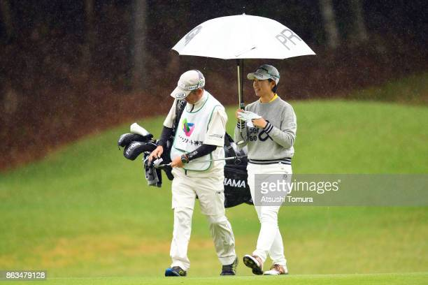 Rikako Morita of Japan smiles during the second round of the Nobuta Group Masters GC Ladies at the Masters Golf Club on October 20 2017 in Miki Hyogo...