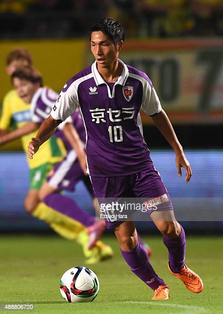 Riki Harakawa of Kyoto Sanga in action during the JLeague second division match between JEF United Chiba and Kyoto Sanga on September 13 2015 in...