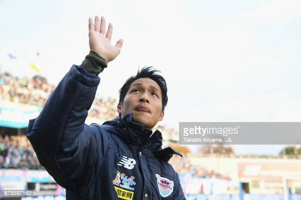 Riki Harakawa of Sagan Tosu applauds supporters after his side's 21 victory in the JLeague J1 match between Sagan Tosu and FC Tokyo at Best Amenity...