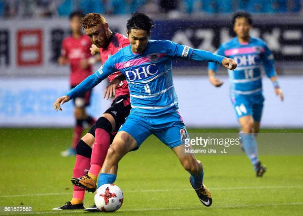 Riki Harakawa of Sagan Tosu controls the ball under pressure of Souza of Cerezo Osaka during the JLeague J1 match between Sagan Tosu and Cerezo Osaka...