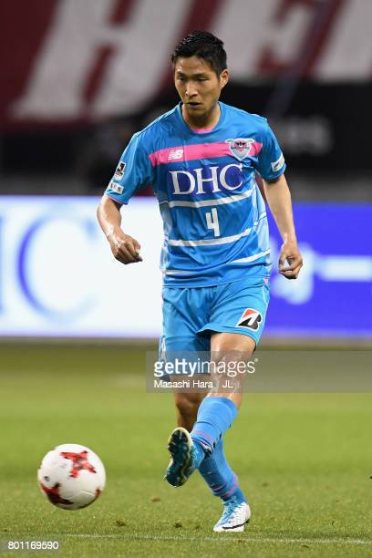 Riki Harakawa of Sagan Tosu in action during the JLeague J1 match between Sagan Tosu and Urawa Red Diamonds at Best Amenity Stadium on June 25 2017...