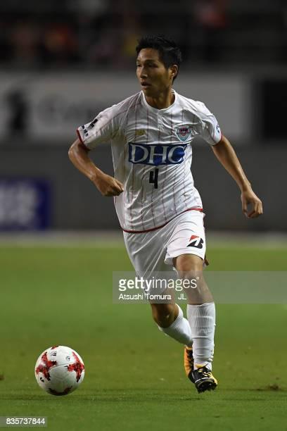 Riki Harakawa of Sagan Tosu in action during the JLeague J1 match between Sagan Tosu and Omiya Ardija at Best Amenity Stadium on August 19 2017 in...