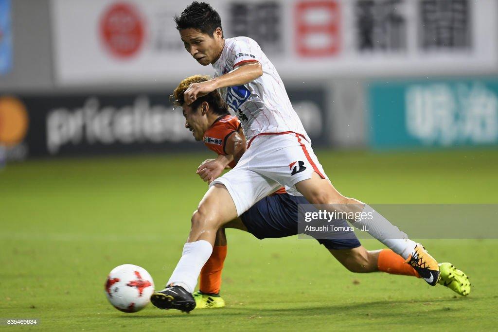 Sagan Tosu v Omiya Ardija - J.League J1