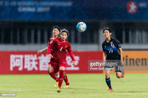 Riko Ueki of Japan in action against Ngoc Le of Vietnam during their AFC U19 Women'u2019s Championship 2017 Group Stage B match between Japan and...