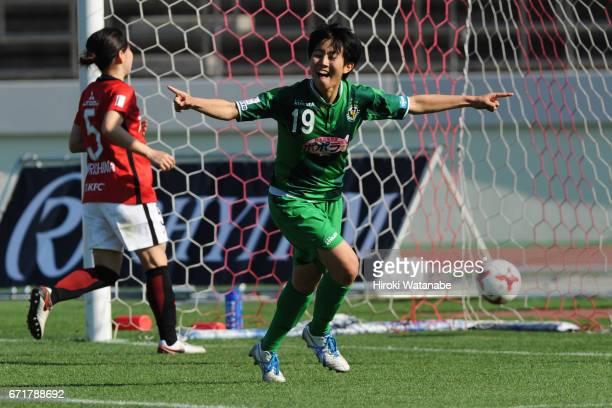 Riko Ueki of NTV Beleza celebrates scoring her team`s third goal during the Nadeshiko League match between Urawa Red Diamonds Ladies and NTV Beleza...