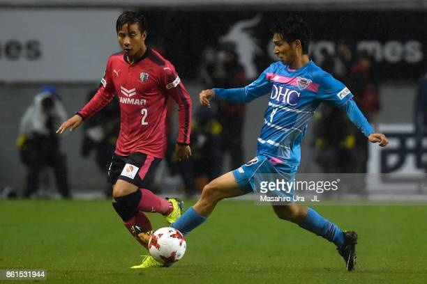 Riku Matsuda of Cerezo Osaka and Riki Harakawa of Sagan Tosu compete for the ball during the JLeague J1 match between Sagan Tosu and Cerezo Osaka at...