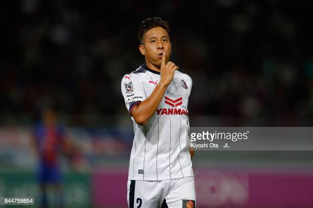 Riku Matsuda of Cerezo Osaka celebrates scoring the opening goal during the JLeague J1 match between FC Tokyo and Cerezo Osaka at Ajinomoto Stadium...