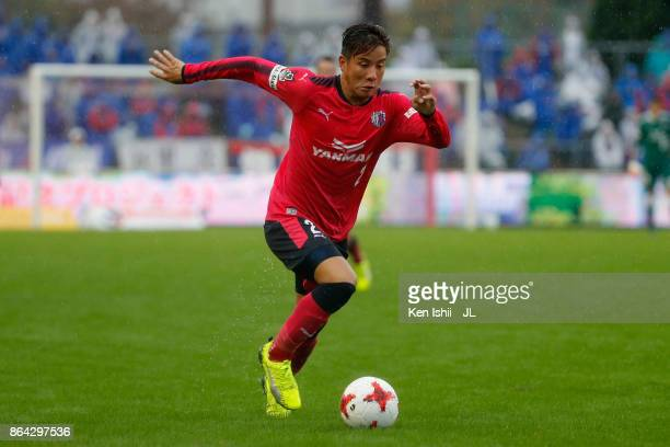 Riku Matsuda of Cerezo Osaka in action during the JLeague J1 match between Cerezo Osaka and Ventforet Kofu at Kincho Stadium on October 21 2017 in...