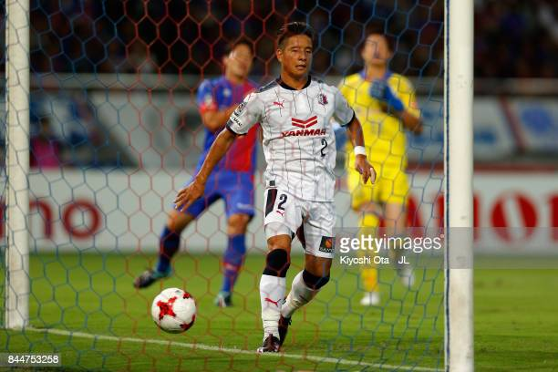Riku Matsuda of Cerezo Osaka scores the opening goal during the JLeague J1 match between FC Tokyo and Cerezo Osaka at Ajinomoto Stadium on September...