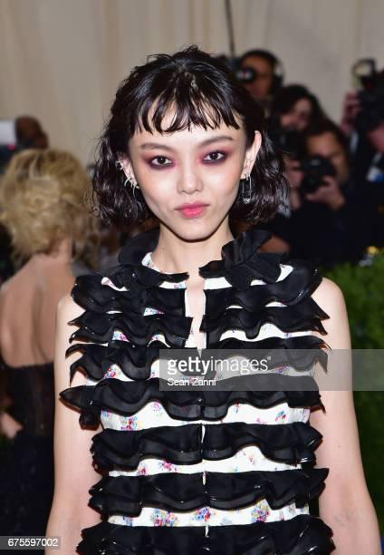 Rila Fukushima arrives at 'Rei Kawakubo/Comme des Garcons Art Of The InBetween' Costume Institute Gala at The Metropolitan Museum on May 1 2017 in...