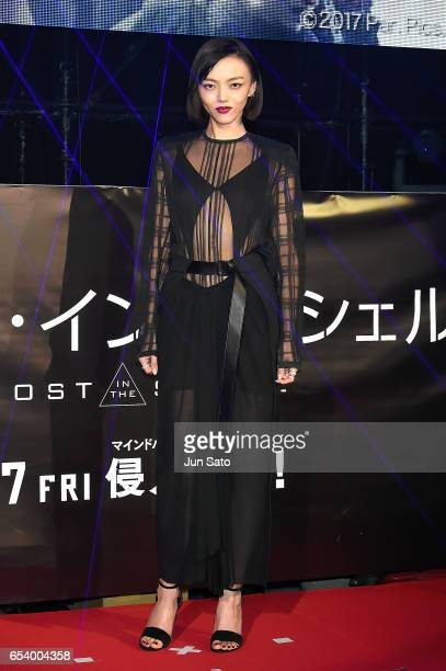 Rila Fukushima attends the World Premiere of the Paramount Pictures release 'Ghost In The Shell' at TOHO Cinemas Shinjuku on March 16 2017 in Tokyo...