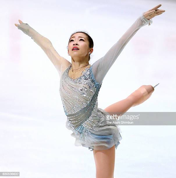 Rin Nitaya competes in the Women's Singles Free Skating during day four of the 85th All Japan Figure Skating Championships at Towa Yakuhin RACTAB...