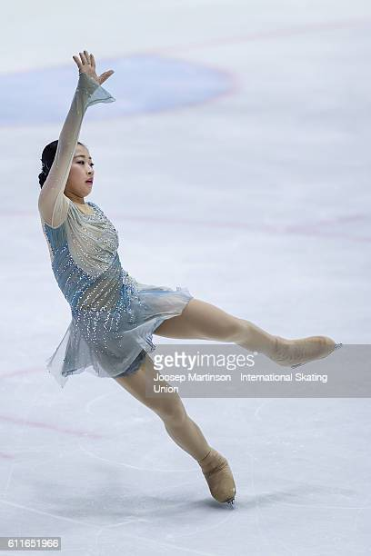 Rin Nitaya of Japan competes during the Junior Ladies Free Skating on day two of the ISU Junior Grand Prix of Figure Skating on September 30 2016 in...