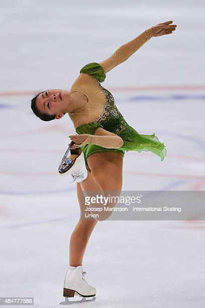 Rin Nitaya of Japan competes during the Ladies Free Skating on Day Two of the ISU Junior Grand Prix of Figure Skating on August 21 2015 in Bratislava...