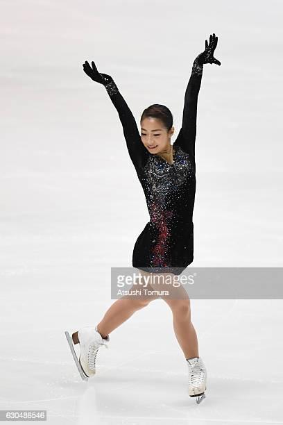 Rin Nitaya of Japan competes in the Ladies short program during the Japan Figure Skating Championships 2016 on December 24 2016 in Kadoma Japan