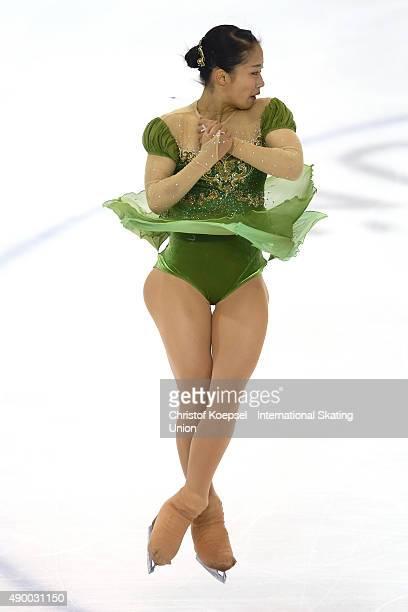 Rin Nitaya of Japan skates during the junior ladies free skating of the ISU Junior Grand Prix at TorTor Arena on September 25 2015 in Torun Poland
