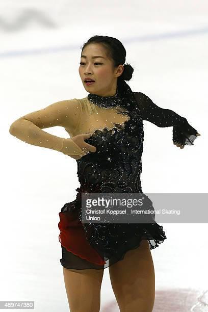 Rin Nitaya of Japan skates during the junior ladies short programm of the ISU Junior Grand Prix at TorTor Arena on September 24 2015 in Torun Poland