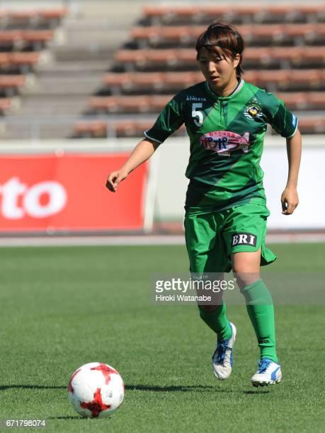 Rin Sumida of NTV Beleza in actiopn during the Nadeshiko League match between Urawa Red Diamonds Ladies and NTV Beleza at Urawa Komaba Stadium on...