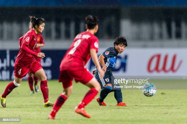 Rina Mehara of Japan in action during their AFC U19 Women'u2019s Championship 2017 Group Stage B match between Japan and Vietnam at Jiangning Sports...