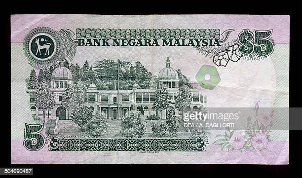 5 ringgit banknote 19801989 reverse Istana Negara Palace in Kuala Lumpur Malaysia 20th century