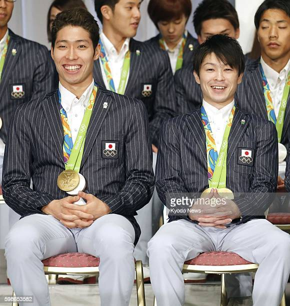 Rio Olympic gold medalists swimmer Kosuke Hagino and gymnast Kohei Uchimura attend a press conference of Japanese medal winners in Tokyo on Aug 24...