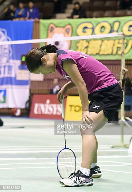 Rio Olympics bronze medalist Nozomi Okuhara looks down during a secondround match of the badminton national championship in Tokyo on Dec 1 2016...