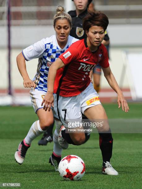 Risa Ikadai of Urawa Red Diamonds Ladies in action during the Nadeshiko League match between Urawa Red Diamonds Ladies and Mynavi Vegalta Sendai...