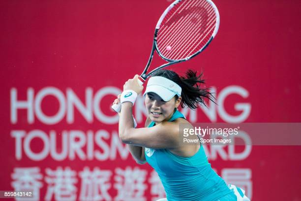 Risa Ozaki of Japan in action during the Prudential Hong Kong Tennis Open 2017 match between Risa Ozaki of Japan and Venus Williams of USA at...
