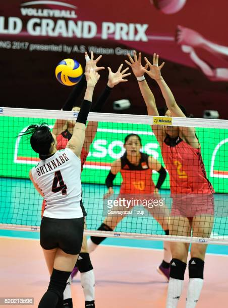 Risa Shinnabe of Japan spikes the ball during the FIVB Volleyball World Grand Prix match between China and Japan on July 21 2017 in Hong Kong Hong...