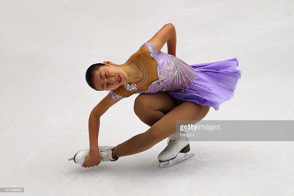 Risa Shoji of Japan skates in the Junior Ladies Free Skating during ISU Grand Prix and Junior Grand Prix Final at Beijing Capital Gymnasium on December 10, 2010 in Beijing, China.