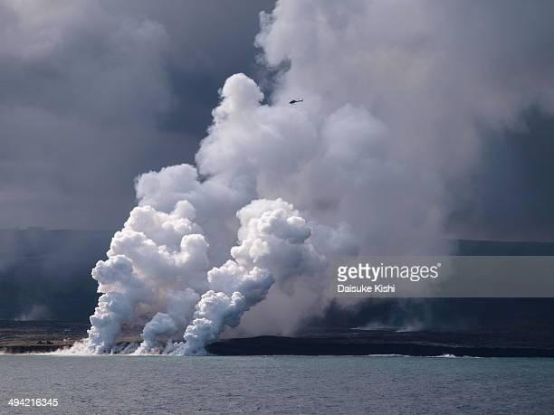 Rising smoke at Kilauea Volcano, Hawaii