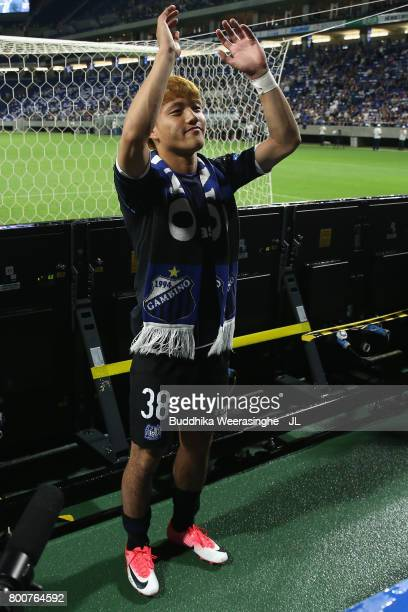 Ritsu Doan of Gamba Osaka applauds supporters after the JLeague J1 match between Gamba Osaka and Kawasaki Frontale at Suita City Football Stadium on...
