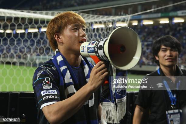 Ritsu Doan of Gamba Osaka applauds supporters after the JLeague J1 match between Gamba Osaka and Kawasaki Frontale at Suita City Football Stadium on...
