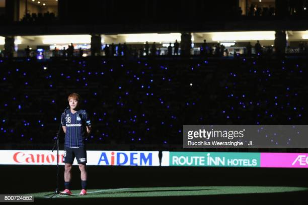 Ritsu Doan of Gamba Osaka attends a sending off ceremony as he joins Dutch side Groningen on loan after the JLeague J1 match between Gamba Osaka and...